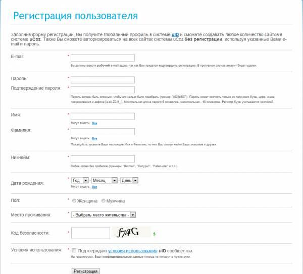 Как на юкоз сделать ссылку на скачивание - Volvo-sklad.ru